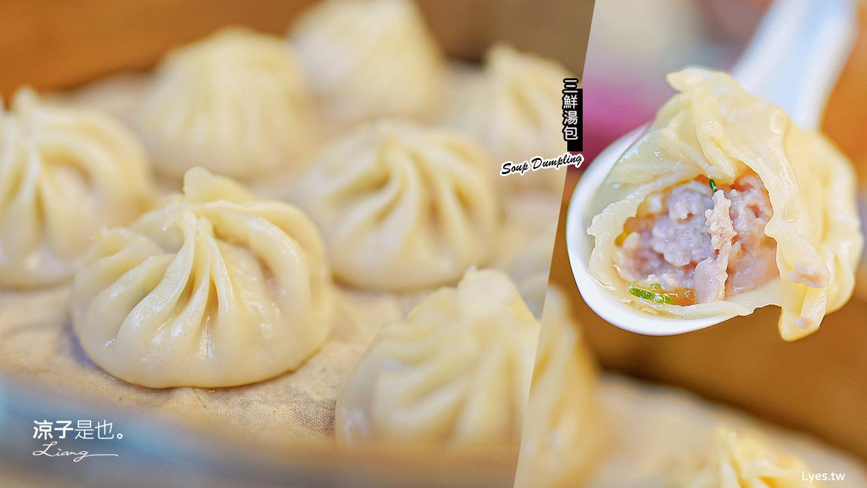 三鮮湯包 台中蒸餃 鮮肉湯包 絲瓜湯包 科博館美食 健行路美食 菜單