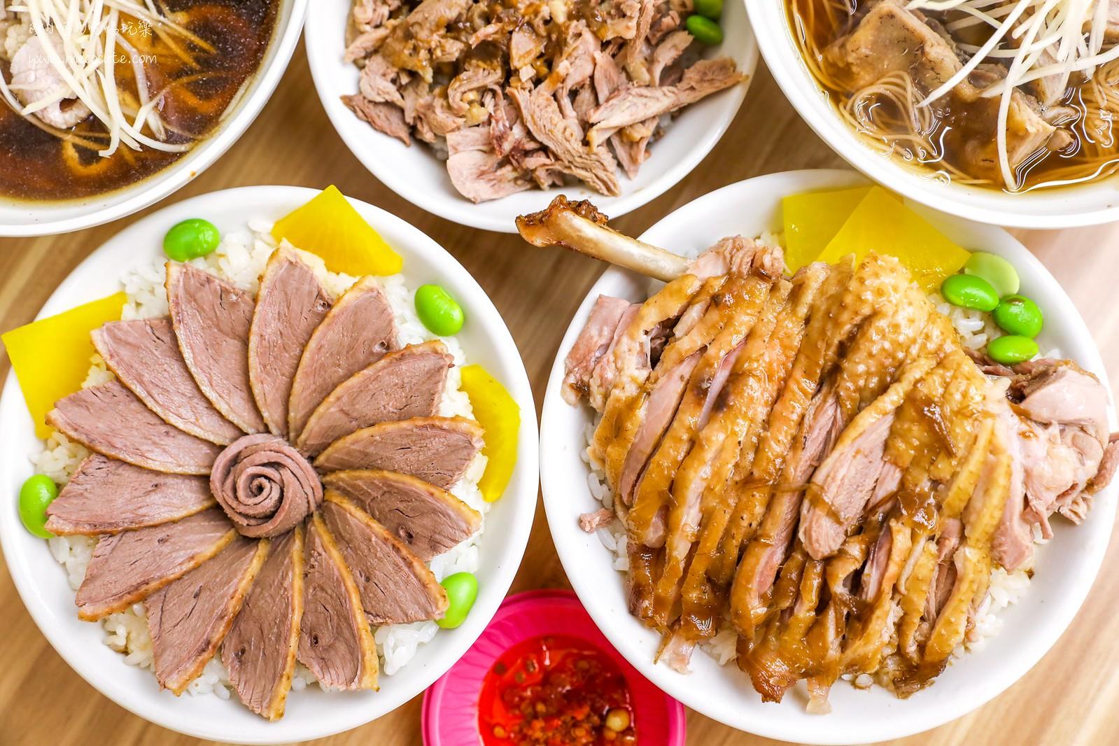 終於朝聖啦~生意超好!超好吃鴨腿飯+隱藏版玫瑰鴨肉飯!內用當歸湯免費續