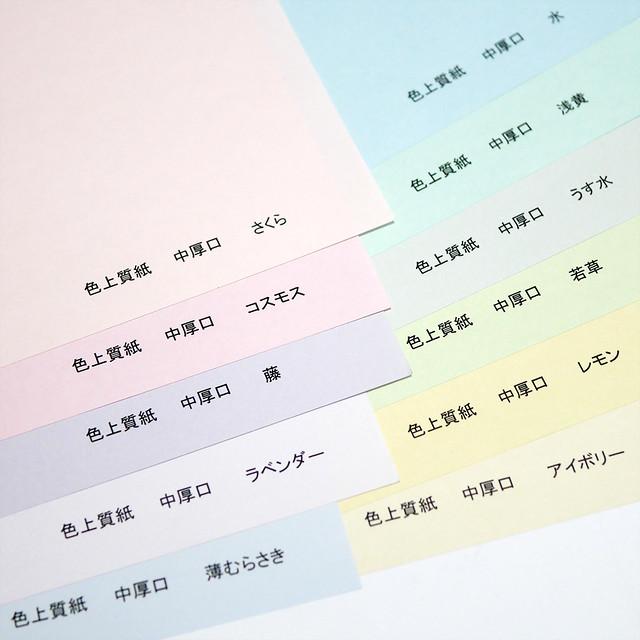 1080 Color Paper