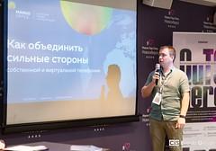 BIT-2021 (Novosibirsk, 13.10)