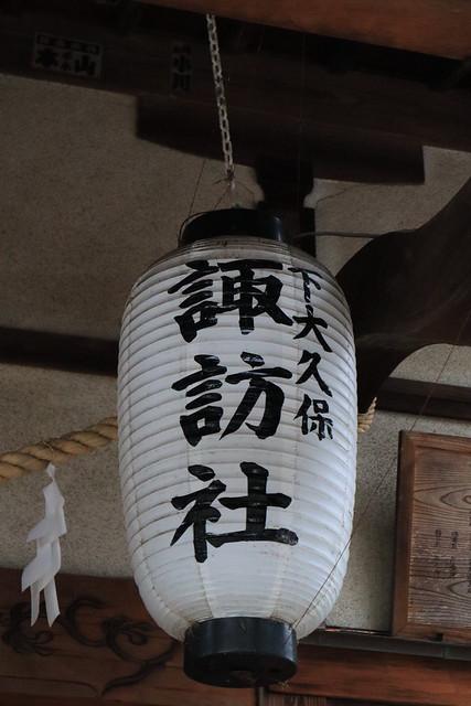 I諏訪社 MG_8436