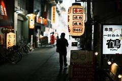 Tsuruhashi,Osaka  (由  monochro me