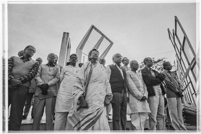 Shahid Minar protest by leading citizens in 1990
