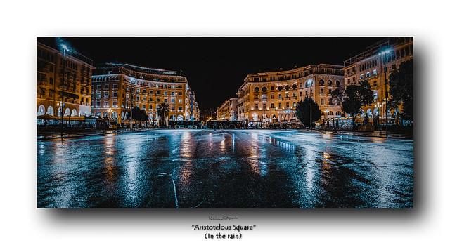 Aristotelous Square in the rain