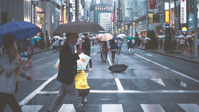 TOKYO REWIND