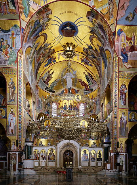 Huge chandelier with the large gold plated ball in the Podgorica Cathedral