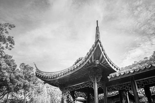 Chinese Village, Rama IX Park