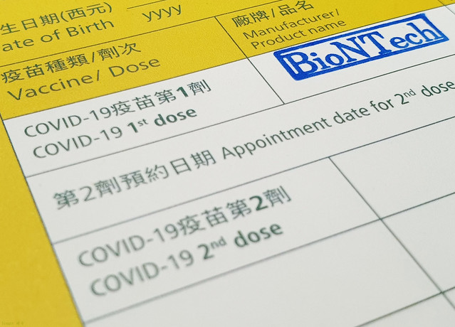 BNT疫苗 Pfizer-BioNTech COVID-19 Vaccine