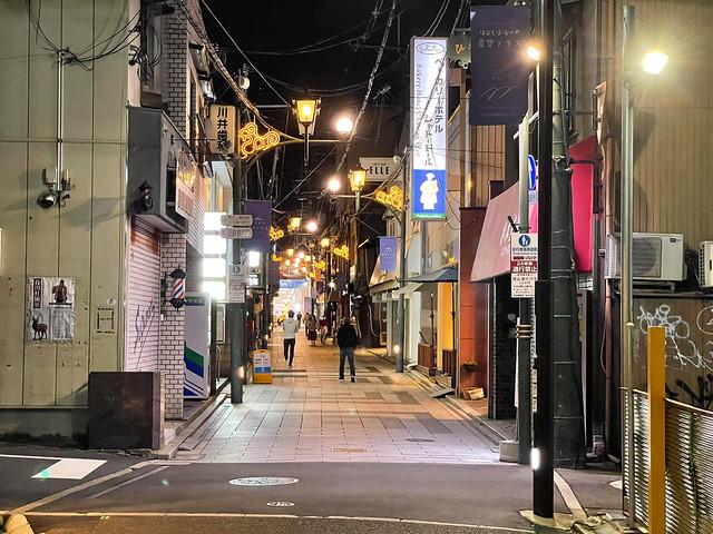 Night Street In Nara