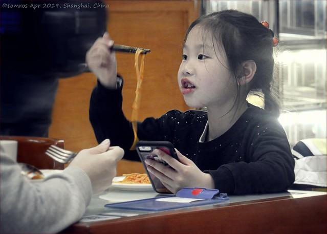 Generation Xi 喜. China Doll, Shanghai.
