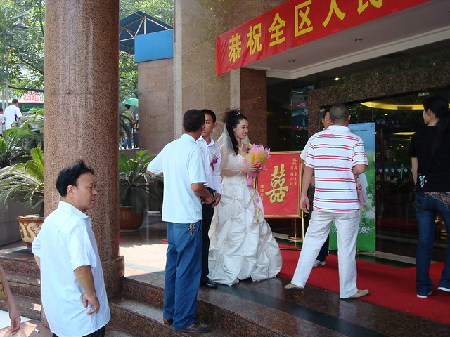 a tour in China