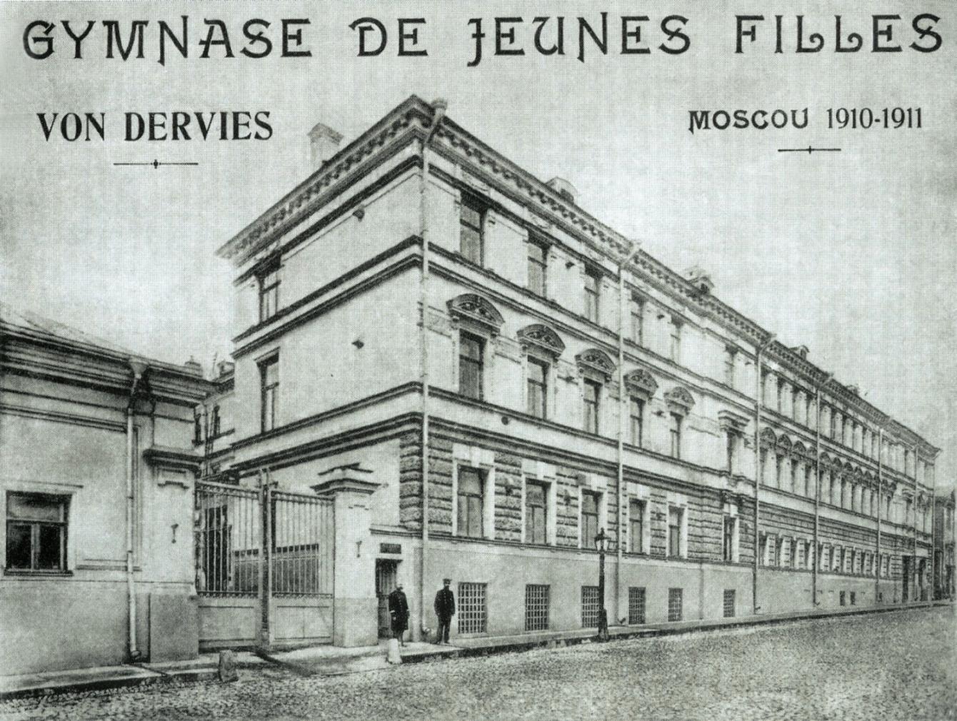 01. Здание гимназии