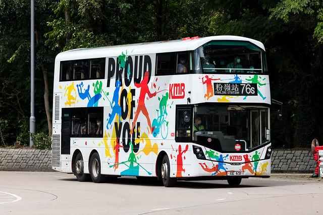 Kowloon Motor Bus V6B166 | XE651 | 76S