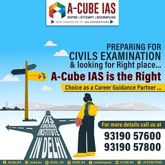 Preparing for Civils Examination & looking for Right place... Acube IAS is the Right..