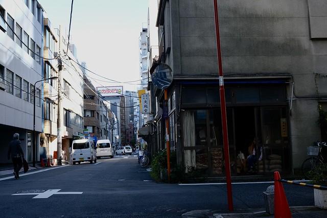 KandaJinbocho TOKYO-JAPAN