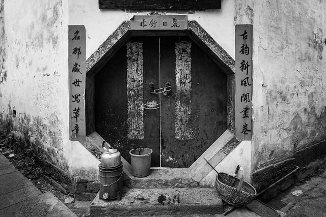 Xidi Town, Anhui, China - JSD_21-10-20 - FL275