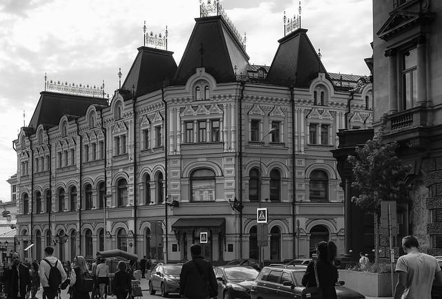 The Tretyakov Trading House