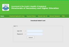 DSHE Teletalk Admit Card 2021- Seat Plan, Exam Date, Job Circular At dshe.teletalk.com.bd