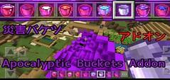 Apocalyptic Buckets Addon for Minecraft