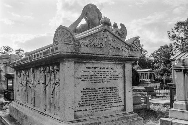 Sculpture, Tomb, West Norwood Cemetery, West Norwood, Lambeth, 1991, 91-9k-24
