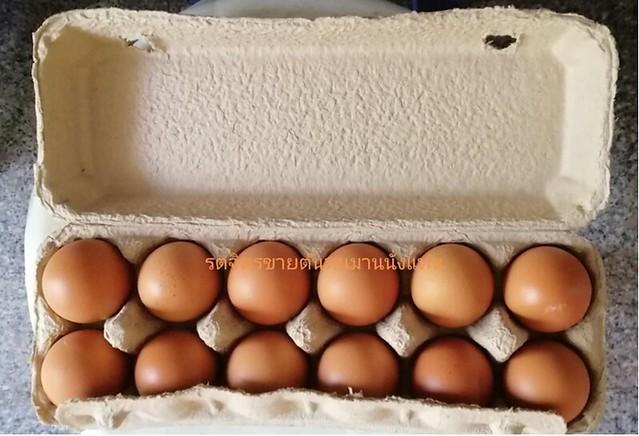 การทำไข่ตุ๋น