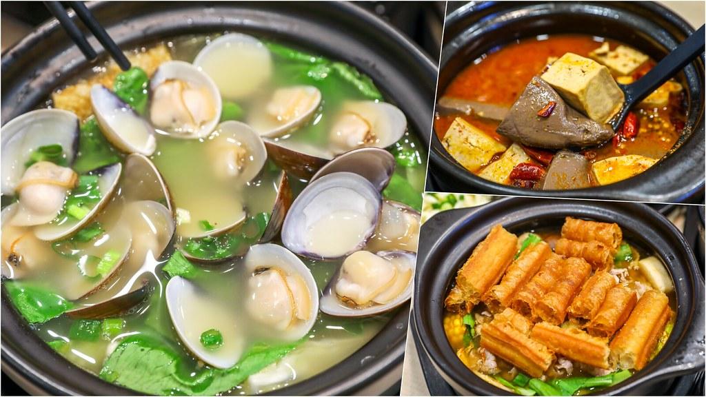 蛤蛤蛤神鮮鍋超鮮甜,看起來普通的店有90分熬湯功力!神秘的飯一定要點