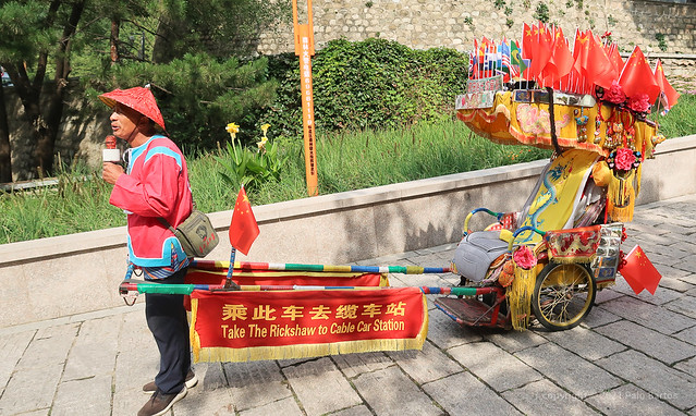019Sep 17: Under the Great Wall of China