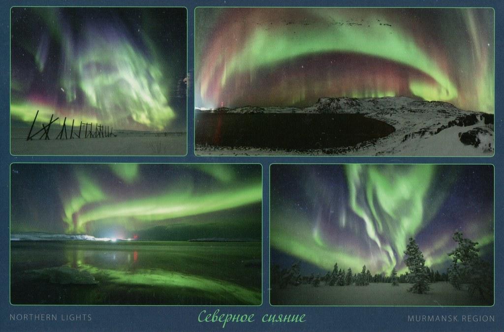 Northern Lights in Murmansk region of Russia
