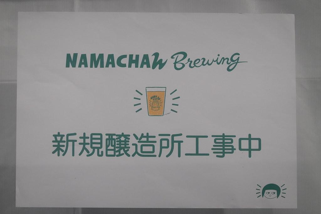 NAMACHAん(椎名町)