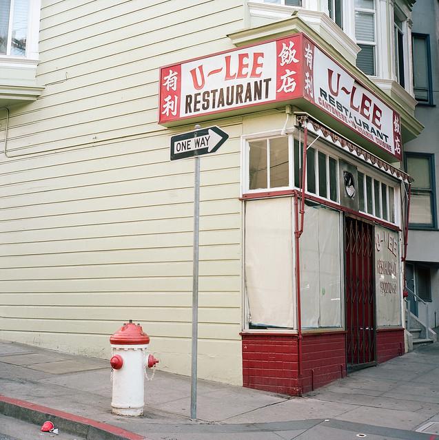 U Lee Restaurant