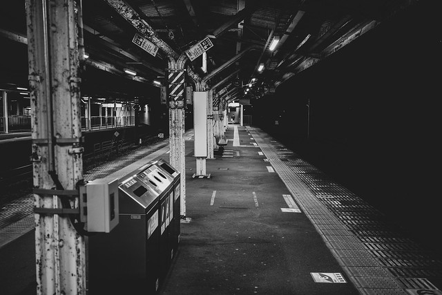 Kozu Station