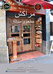 Restaurante Lounge Marrakech Barcelona