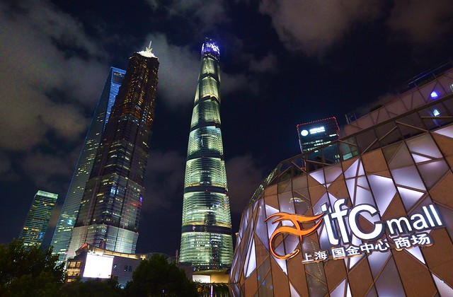 Shanghai - IFC Mall and the 3 towers
