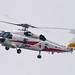 VX-51 XSH-60L #8501 @ NAF Atsugi