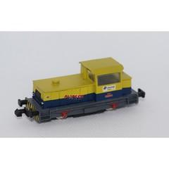 Locomotora Hunslet Cemento Cosmos fabricada en 3d y motorizada. Escala N