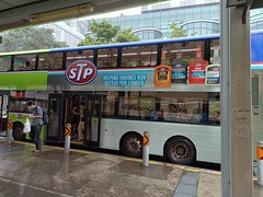 SG5184H (STP)