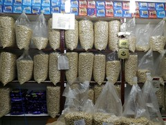 Cashew #11: RAW ( কাজু বাদাম )