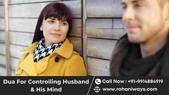 Dua For Controlling Husband & His Mind