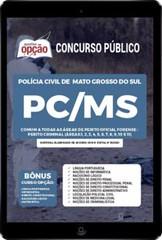 Apostila PC-MS em PDF – Comum a Todas as Áreas de Perito Oficial Forense – Perito Criminal 2021