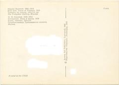 5) Сапунов Николай Николаевич [1880-1912] Nikolai Nikolaevich Sapunov. Натюрморт. Вазы и цветы, 1910. Государственная Третьяковская галерея, Москва
