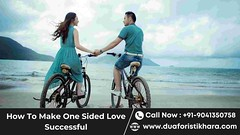 How To Make One Sided Love Successful