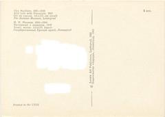 6) Машков Илья Иванович [1881-1944] Ilya Ivanovich Mashkov. Натюрморт с ананасом, 1910. Государственный Русский музей, Ленинград