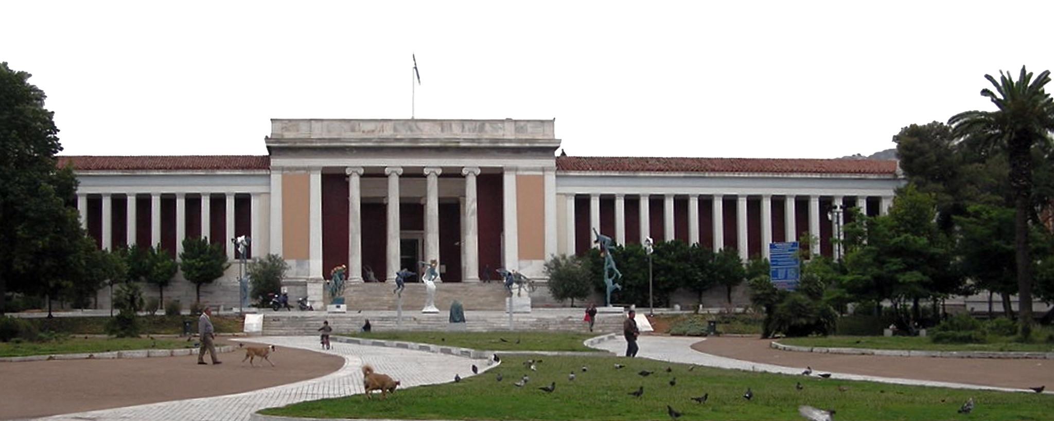 Grecia exterior edificio Museo Arqueologico Nacional de Atenas