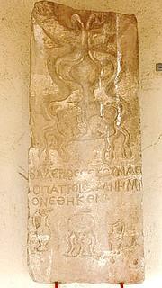 Albania, Apollonia, funerary stele with  Greek inscription
