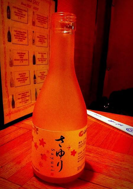 Miraku Japanese Restaurant / いらっしゃいませ