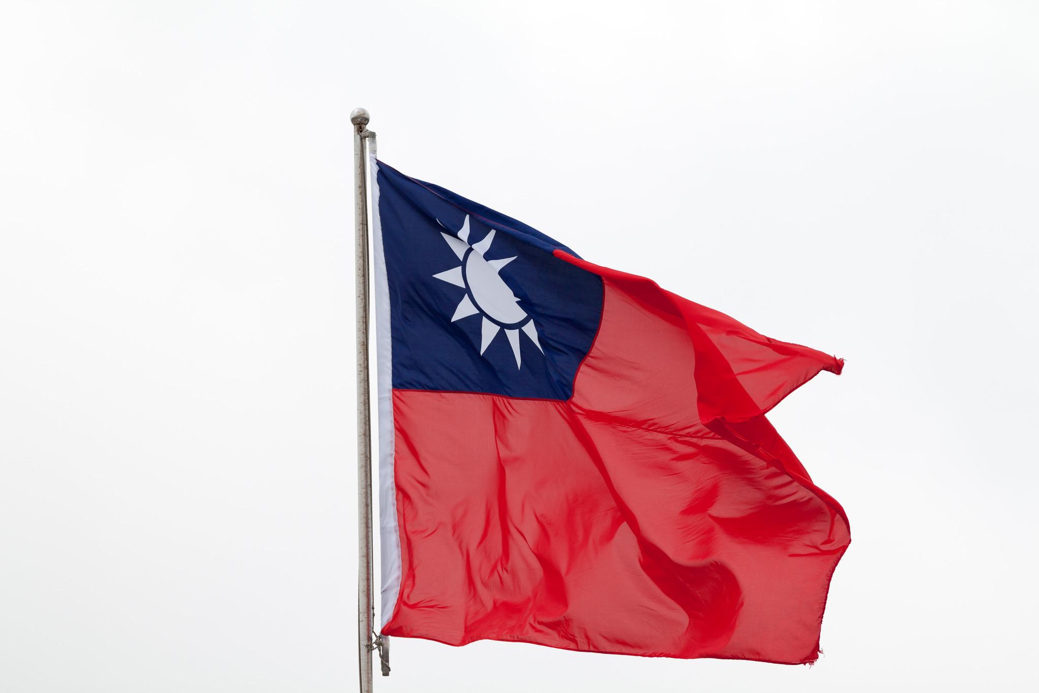 ธงชาติไต้หวัน