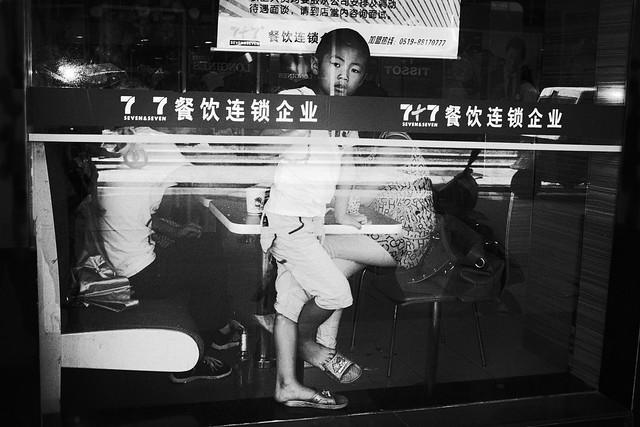 Downtown, Suzhou, China