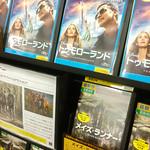 トゥモローランド / メイズ・ランナー @ TSUTAYA 東京上野店
