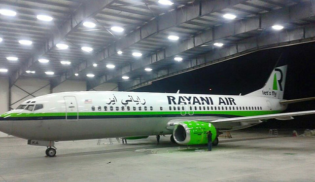 rayani air