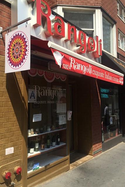 日, 2015-08-30 12:06 - Rangoli